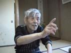 yoshimoto1.JPG